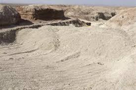 معدن بنتونیت محمدرضا سمیعی