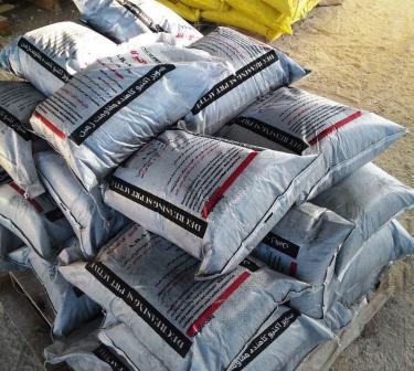 خرید بنتونیت چاه ریسه