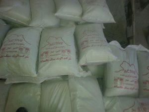 فروش خاک بنتونیت همدان