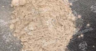 پودر بنتونیت میکرونیزه